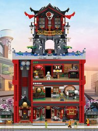 Cкриншот LEGO Tower, изображение № 1983212 - RAWG