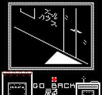 Cкриншот Spirit Box, изображение № 2450964 - RAWG