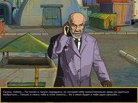 Cкриншот Провинциальный игрок 3, изображение № 478719 - RAWG