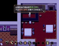 Cкриншот 奇幻与砍杀 Fantasy & Blade Ⅱ, изображение № 2183494 - RAWG