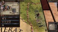 Crusader Kings II: The Old Gods screenshot, image №606089 - RAWG