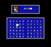 Final Fantasy II (1988) screenshot, image №729641 - RAWG