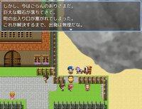 Luise and Secret Basement Rooms screenshot, image №2513282 - RAWG