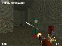 Cкриншот Смута: Ожившие мертвецы, изображение № 504104 - RAWG