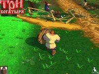 Fairy Tales: Three Heroes screenshot, image №484453 - RAWG