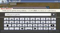 Cкриншот 'Merican Mail, изображение № 1975907 - RAWG