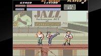 Cкриншот Arcade Archives VIGILANTE, изображение № 2160205 - RAWG