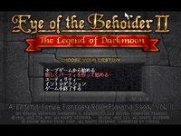 Cкриншот Eye of the Beholder II: The Legend of Darkmoon, изображение № 748339 - RAWG