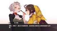 Cкриншот 仙剑奇侠传九野, изображение № 2565647 - RAWG