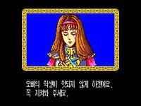 Phantasy Star screenshot, image №760036 - RAWG
