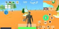 Cкриншот Player Survival TrapRoyal, изображение № 2766156 - RAWG