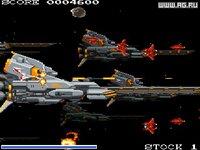 Xadlak Plus screenshot, image №336521 - RAWG