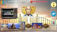 Cкриншот Putin Life, изображение № 2214274 - RAWG