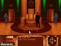 Cкриншот Dune, изображение № 331036 - RAWG