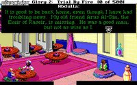 Cкриншот Quest for Glory 2: Trial by Fire, изображение № 290386 - RAWG