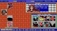 Cкриншот 1995card Games, изображение № 336100 - RAWG