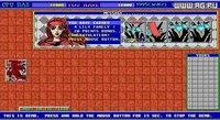 Cкриншот 1995card Games, изображение № 336096 - RAWG