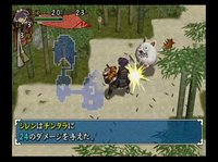 Cкриншот Shiren the Wanderer, изображение № 790297 - RAWG