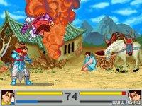Cкриншот Sango Fighter, изображение № 324262 - RAWG