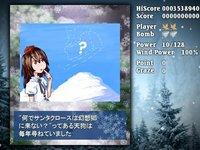 Cкриншот Ayaya, изображение № 1064160 - RAWG