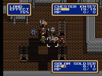Cкриншот Shining Force II: The Ancient Seal, изображение № 768080 - RAWG