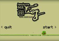 Handsome Mr. Frog screenshot, image №170446 - RAWG