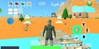 Cкриншот Player Survival TrapRoyal, изображение № 2766157 - RAWG