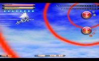 Cкриншот cloudphobia, изображение № 120002 - RAWG