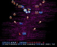 Cкриншот Summer Carnival '92 RECCA, изображение № 262139 - RAWG