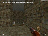Cкриншот Смута: Ожившие мертвецы, изображение № 504109 - RAWG
