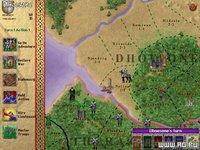 Cкриншот Birthright: The Gorgon's Alliance, изображение № 306576 - RAWG
