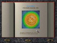 Cкриншот Аквариум: Кольцо времени, изображение № 301297 - RAWG