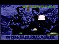 Cкриншот Hong Kong 97, изображение № 2420607 - RAWG
