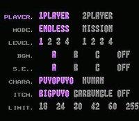 Cкриншот Puyo Puyo, изображение № 732276 - RAWG