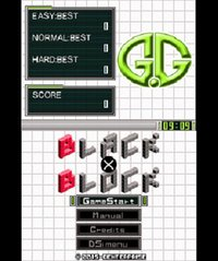 G.G Series BLACK X BLOCK screenshot, image №259316 - RAWG