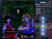 Touhou Chireiden ~ Subterranean Animism. screenshot, image №2497860 - RAWG