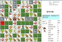 Cкриншот 荒野寻踪, изображение № 838676 - RAWG