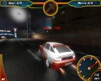 Cкриншот Уличные гонки. Ночной Петербург 3, изображение № 523233 - RAWG