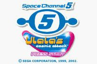 Cкриншот Space Channel 5, изображение № 733605 - RAWG