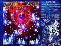 東方幕華祭 春雪篇 ~ Fantastic Danmaku Festival Part II screenshot, image №1838102 - RAWG