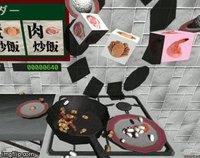 Cкриншот Let's make fried rice, изображение № 1063181 - RAWG