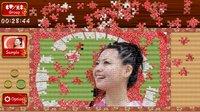 Japanese Women - Animated Jigsaws screenshot, image №212901 - RAWG