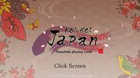 Cкриншот Koi-Koi Japan [Hanafuda playing cards], изображение № 133666 - RAWG