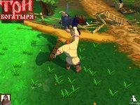 Fairy Tales: Three Heroes screenshot, image №484450 - RAWG