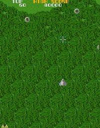 Xevious (1983) screenshot, image №731375 - RAWG