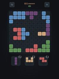 Cкриншот Pop Bricks, изображение № 1671222 - RAWG