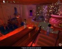 Cкриншот Анк 3: Битва богов, изображение № 483791 - RAWG