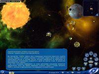 Cкриншот Космические рейнджеры, изображение № 288483 - RAWG