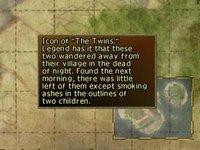 Shadow Madness screenshot, image №764242 - RAWG