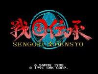 Sengoku (1991) screenshot, image №740150 - RAWG